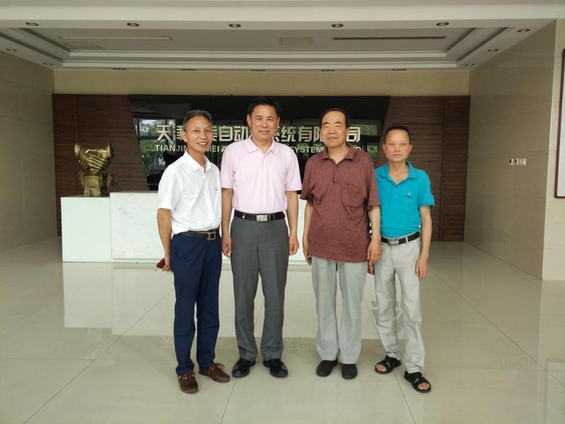 中国通用机械工业协会副秘书长、中国通用机械工业协会阀门分会秘书长宋银立(左二)来公司考察