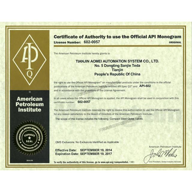 API证书